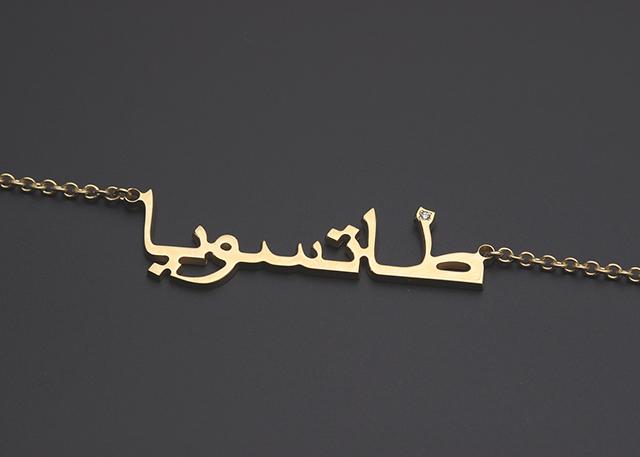 アラビア ネックレス
